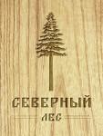 """ООО """"Северный лес"""""""