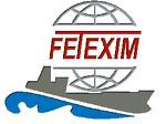 Логистическая компания FETEXIM