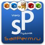 Веб студия SaitPerm
