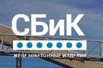 """ООО """"СБиК"""""""