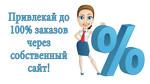онлайн-проект.рф
