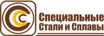 """ООО """"Специальные Стали и Сплавы"""""""