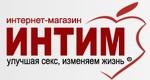 "МАГАЗИН ""ИНТИМ"" (СЕКС ШОП)"