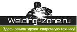 Welding-Zone