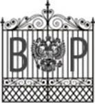 Ворота России