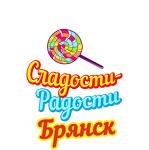 Сладости-Радости Брянск