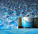 Оптовая и розничная продажа воды