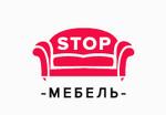 «STOP-мебель»