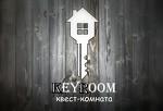 Квест-комната KeyRoom
