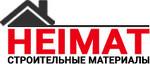 Магазин строительных материалов Heimat