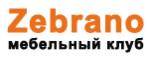 Мебельный клуб Zebrano