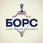 """""""БОРС-Крым"""" охранная организация"""
