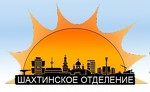 "Агентство недвижимости ""Юг - Стандарт"""