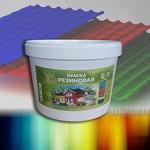 Интернет - магазин резиновой краски Zonko.RU