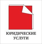 "ООО ""Контракт-система"""