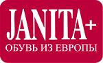 Янита