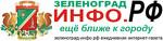 Зеленоград ИНФО - ещё ближе к городу
