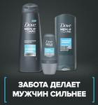 """Dove Men+Care"" -  шампуни, гели для душа, дезодоранты, мыло"