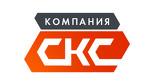 """ООО """"Компания СКС"""""""