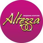 Свадебное агентство Altezza