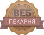 Веб-пекарня