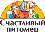 Интернет-магазин зоотоваров Счастливый питомец.