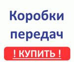 "ООО ""Вертумн"""