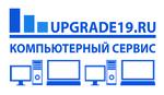 Компьютерный магазин-мастерская «Апгрейд-Сервис»