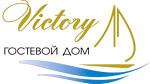 """Гостевой дом """"Виктори"""""""