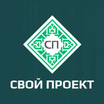 """ООО """"Свой проект"""" - лучшие кухни на заказ"""