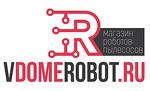 В Доме Робот (vdomerobot)
