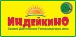 Индейкино - свежее мясо индейки в Ульяновске