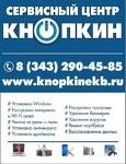 """Сервисный центр """"Кнопкин"""""""
