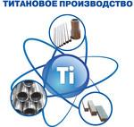 АО Чепецкий механический завод