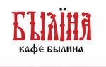 Былина Кафе-Бар