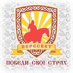 """Интернет-магазин """"Пересвет"""""""