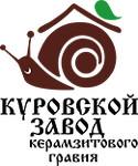 Куровской завод керамзитового гравия