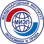 Международный институт экономики и права филиал в г. Санкт-Петербурге