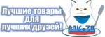 ООО «МК-78»