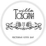 Вилла Тоскана