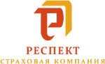 """ООО Страховая компания """"Респект"""""""