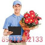 Бесплатная доставка цветов , букетов.