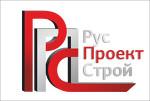 "ООО ""РусПроектСтрой"""