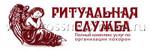 Яхромская городская похоронная служба - ритуальные услуги в Яхроме