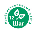 "Реабилитационный центр ""12 Шаг"""
