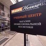 """Учебный центр """"Mozart House"""""""