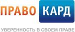 """ООО """"Современные Юридические Решения"""""""