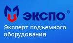 """ООО """"Экспо"""""""