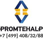 ООО «ПРОМТЕХАЛЬП - PROMTEHALP LLC» Строительно-монтажная компания
