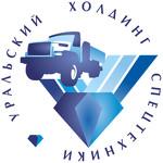 ООО Уральский Холдинг Спецтехники
